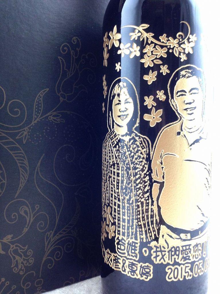素描照片酒雕含2位+金色雕刻
